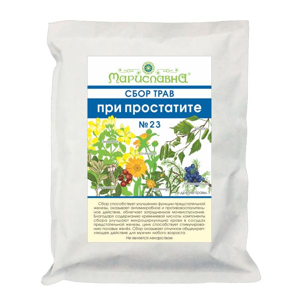 Простафор травяной сбор от простатита в Ужгороде