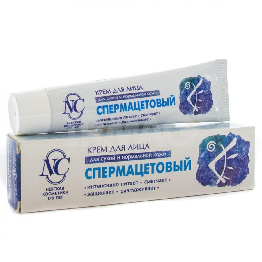 невская косметика крем спермицидный купить