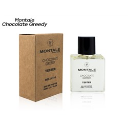 MONTALE CHOCOLATE GREEDY, 50 ml