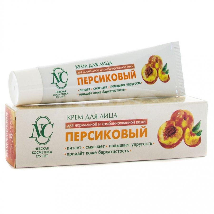 Невская косметика крем персиковый купить купить парфюм и косметику
